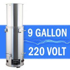 35L DigiMash All Grain Electric Brew System 220V
